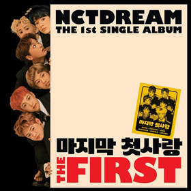 NCT DREAM《The First》音源、MV预告(图文)