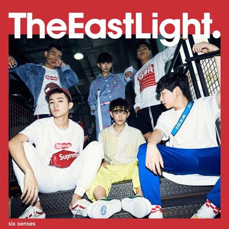 The East Light.《six senses》MV、音源