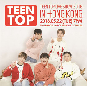 TEEN TOP 5月22日到香港举办 Live Show 暨签名会!