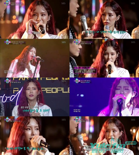 Heize《朴轸泳的 Party People》