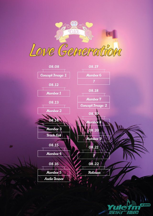 DIA《LOVE GENERATION》行程表