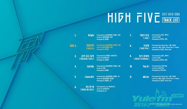 TEEN TOP《HIGH FIVE》曲目表(来源:TEEN TOP@FB)