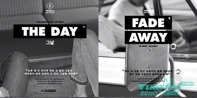 JJ Project《THE DAY》、《FADE AWAY》口白预告影片截图